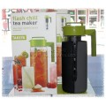 TAKEYA Boxed Flash Chill Iced Tea Maker with Thermo Jacket Set
