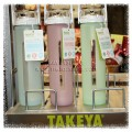 TAKEYA  Modern Flip Cap Glass Water Bottle w/Silicone Sleeve