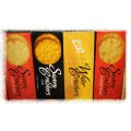 Elki Savory Gourmet Crackers - Assorted flavors