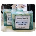 Yahk Soap - Goat River Aloe Vera Soap